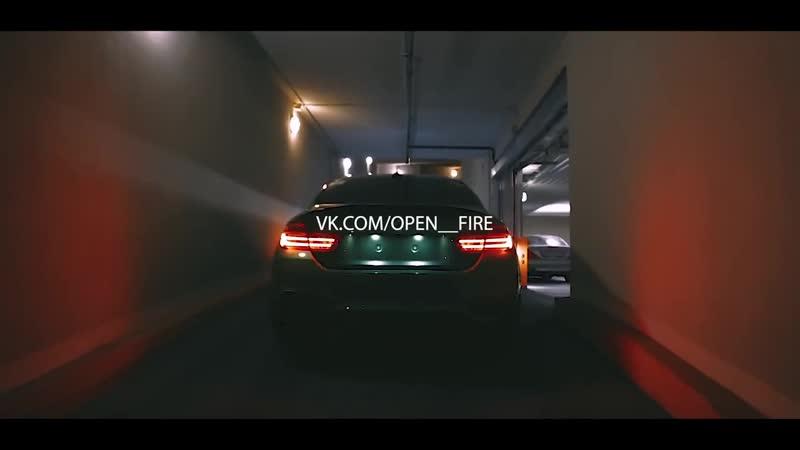 Оpen Fire 1482*