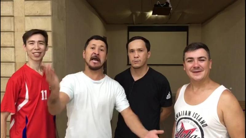 Видеоприглашение команды КВН Азия Микс на матч Кайрат Сигма
