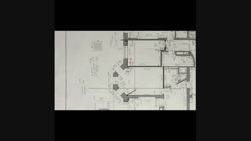 Adaptive Drafting Design1 (Promo)