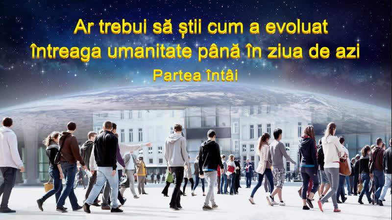 """""""Ar trebui să știi cum a evoluat întreaga umanitate până în ziua de azi"""" (1)"""