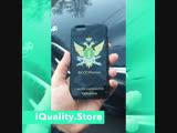 Премиальный кейс iPhone iQuality.Store