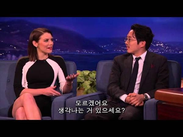 스티븐 연 코난 쇼 '스티븐 연의 어색한 키스 테크닉' 한글 자막