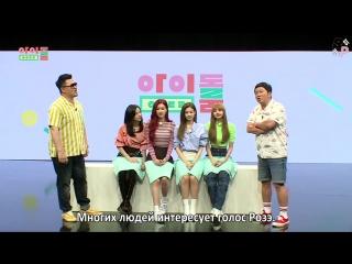 [JBP] BLACKPINK Exclusive Spoiler on Idol Room [рус.саб]