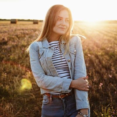 Алёна Рыжкова