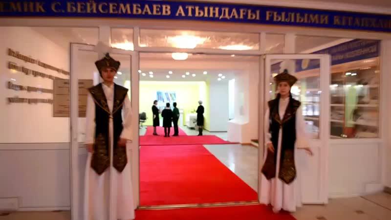 Выездное расширенное заседание Президиума Национальной инженерной академии Республики Казахстан в ПГУ имени С. Торайгырова