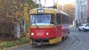 Трамваи Tatra-t3 (МТТЧ) №1357 №1358 (СМЕ) в раритетной окраске!