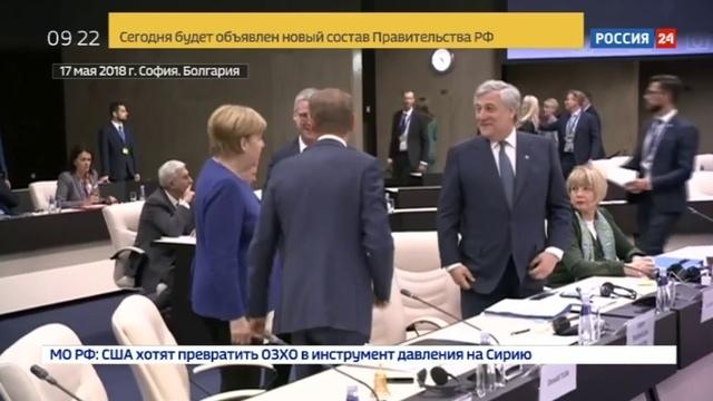 Новости на Россия 24 Пусть обзывают как хотят Трамп диктует ЕС условия