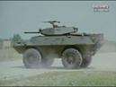 Подробное описание бронетехники состоявшей на вооружении стран НАТО и не только ..