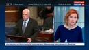 Новости на Россия 24 • Чайка просит американского коллегу возбудить дело против Браудера
