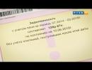 Петербуржцы оплатили около 724 миллионов рублей долга за ЖКУ
