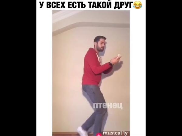ДЕМЕТРИО В ВОТС АПЕ