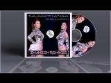 Thalia Ft. Natti Natasha - No Me Acuerdo (Zhanzen Party Mix) Download in Description