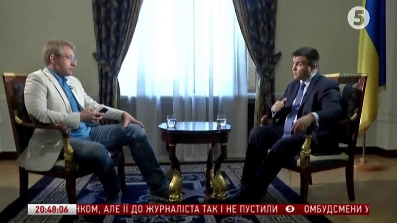 Павло Клімкін - чільник МЗС України | Інтервю | 18.06.2018
