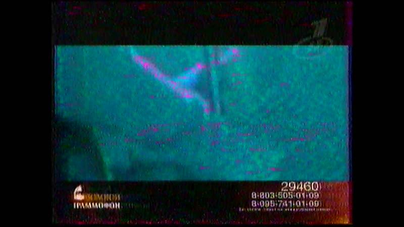 Золотой грамофон-2004 (ОНТПервый канал, декабрь 2004) Юлия Савичева - Прости за любовь