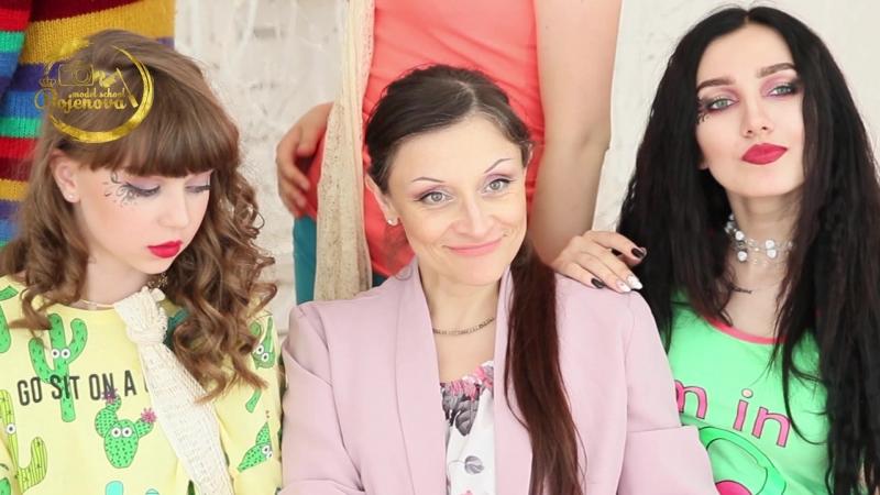 Bojenova Model School Нефтеюганск ХМАО