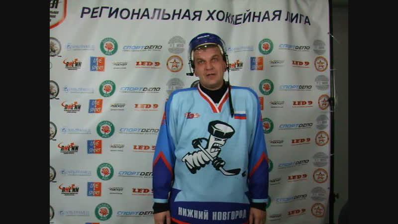 Сергей Калинин ХК Красная Этна-2