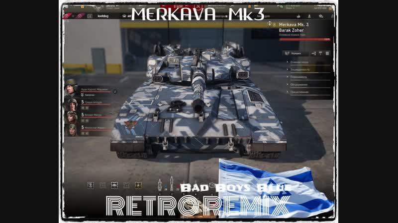 Merkava Mk 3 Barak