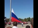 День Государственного флага Российской Федерации! Краснодар