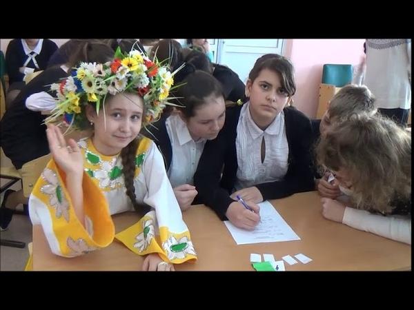Живи и здравствуй, край Самарский! Квест -игра МБОУ Школа № 33 г.о. САМАРА