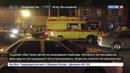 Новости на Россия 24 • В Астрахани грузовик сбил троих детей на переходе