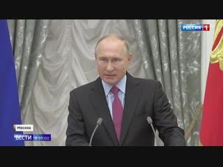 25 лет российской избирательной системе. Что Путин сказал работникам избиркомов
