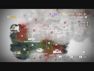 [Wycc220] Far Cry 4 (Крепость ДеПлёра) #5