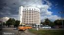 Roomple Обзорная экскурсия №10 Городок Чекистов гостиница Исеть