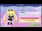 Sailor Moon Drops Usagi Tsukino (Black Cat) 3 max level
