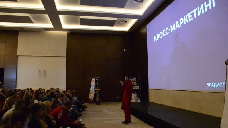 Vladislav Bermuda - Improve your sales with Cross-Marketing (Voronezh marketing Forum)