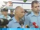 21 08 2006 Москва Теракт на Черкизовском рынке