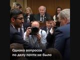 Главу Google вызвали в Конгресс ради вопросов про iPhone и картинок с Трампом