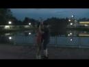 А вы пробовали танцевать бачату теплой июньской ночью у озера? )