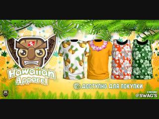Nba 2k19 - hawaiian apparel