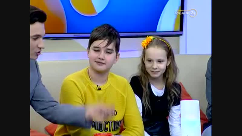 Кванторианцы на телеканале Кубань24