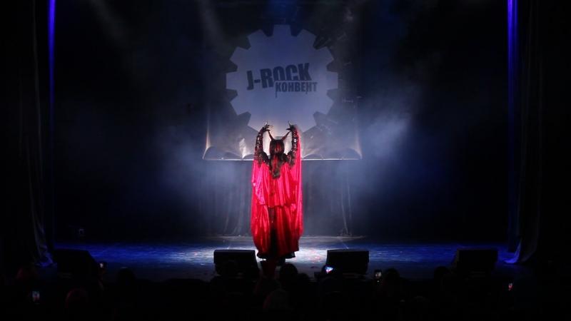 Asagi (D) - Kaya (Санкт-Петербург) - J-Rock Конвент 2018