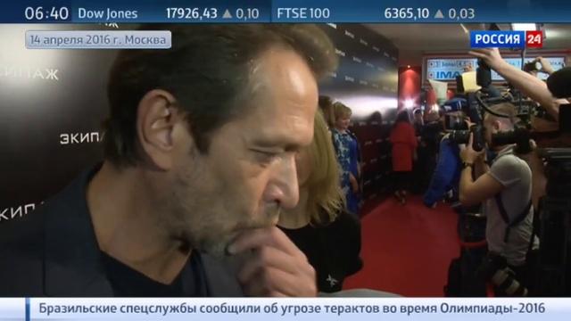 Новости на Россия 24 • Фильм Экипаж: новая история, снятая в традициях советского кино