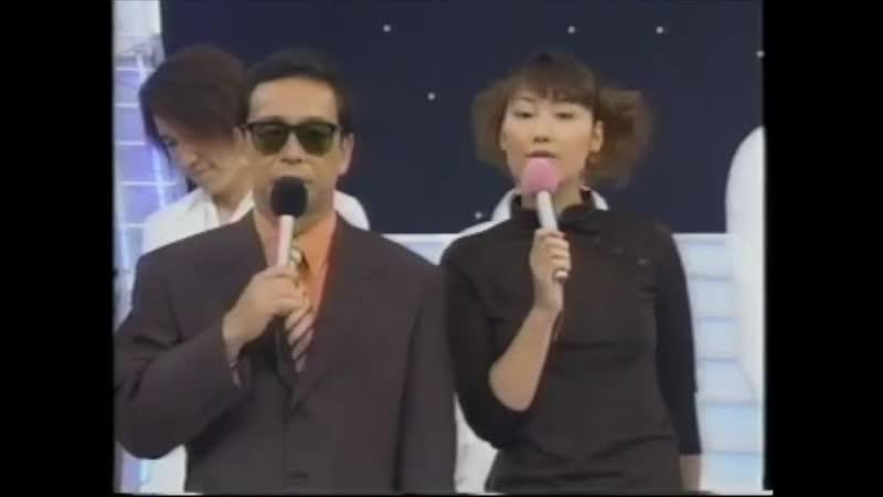 Opening and ending. Music Station.ミュージックステーション.Mステ 1997年8月1日.DA PUMP 初登場