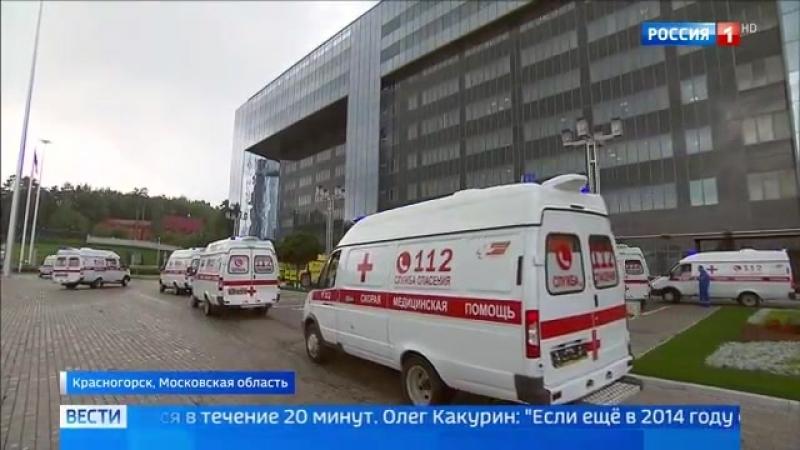Госпиталь на колесах - Подмосковье получило 85 современных машин скорой помощи