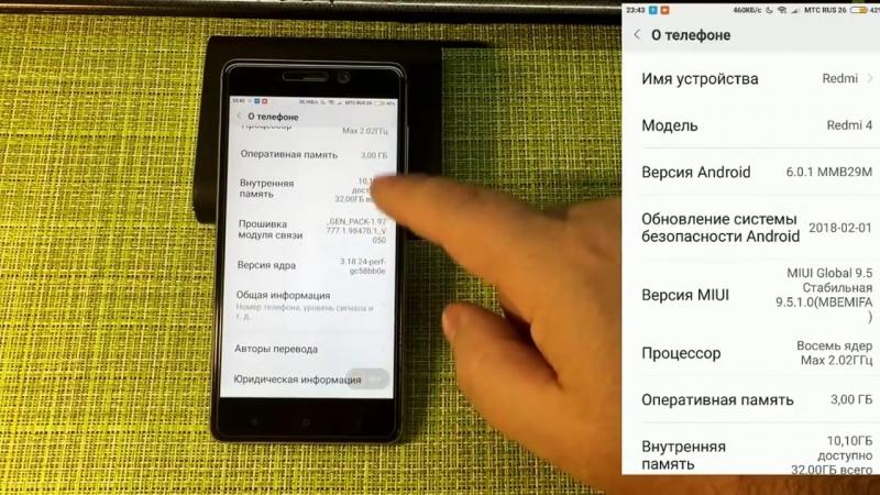 Gadget Review Miui 9 5 1 0 Xiaomi Redmi 4 Pro Prime Новое OTA обновление