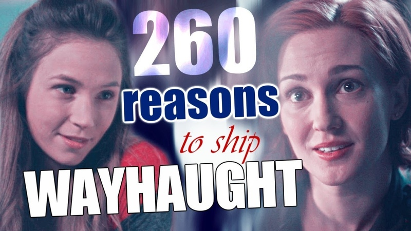 260 Reasons to ship WAYHAUGHT