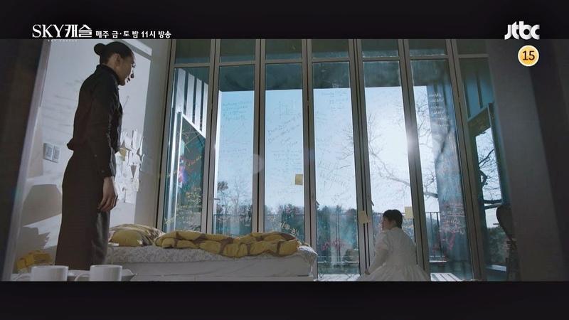 [19회 예고] 'K'를 위한 카레를 요리하는 김주영