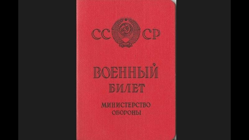 Ещё раз про гражданство СССР