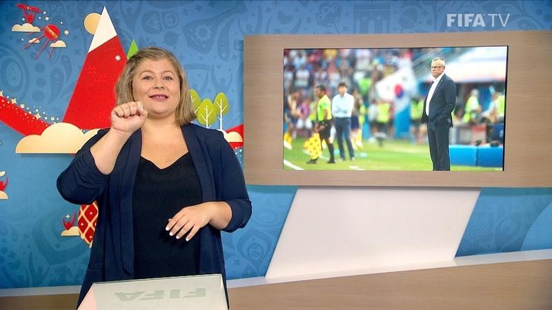 Швеция - Корея. Обзор матча FIFA WC 2018 - Международные жесты