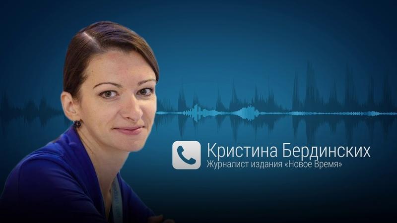 США обеспокоены решением суда относительно журналистки занимающейся расследованиями в Украине