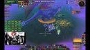 Halion 25HM Guild V I P x5 Horde