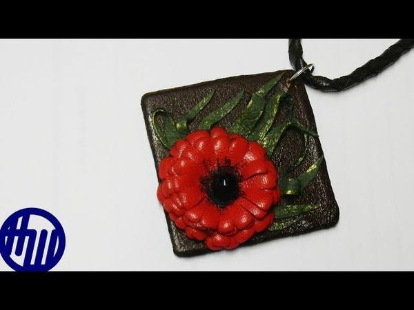 Как сделать кулон с цветком из кожи Мастер класс DIY Come fare un ciondolo How to make a pendant