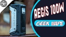 AEGIS 100W by Geek Vape from GEARBEST