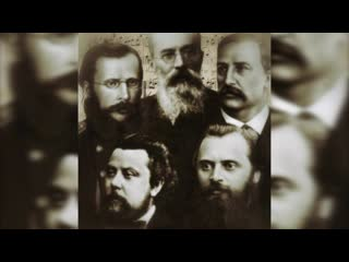 Forces United-Детям - THE GREAT RUSSIAN COMPOSERS (feat Евгений Егоров)