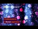 Свободные вакансии для женщины 35 лет в Казани