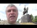 Геннадий Горин у памятника, памятник Иван Грозный, город Орёл, июнь 2018 год